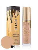 Тональный крем Kylie Matte Liquid Foundation №4 (реплика)