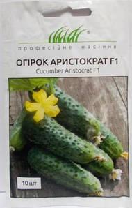 Огірок Аристократ F1 10нас (Проф насіння)