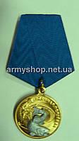 Медаль Удачная поклевка Таймень