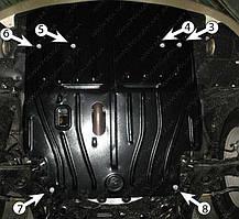 Защита двигателя Lifan 320 (с 2009--) Полигон-Авто