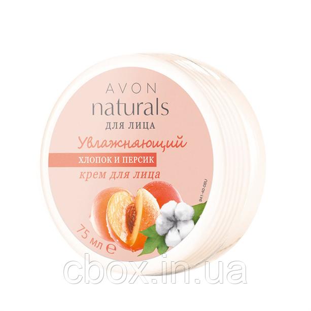 """Зволожуючий крем для обличчя Avon Naturals """"Бавовна і персик"""", 73629, Ейвон, 75 мл"""