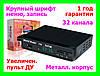 DVB-T2 приемник World Vision T70 (32 канала Т2)