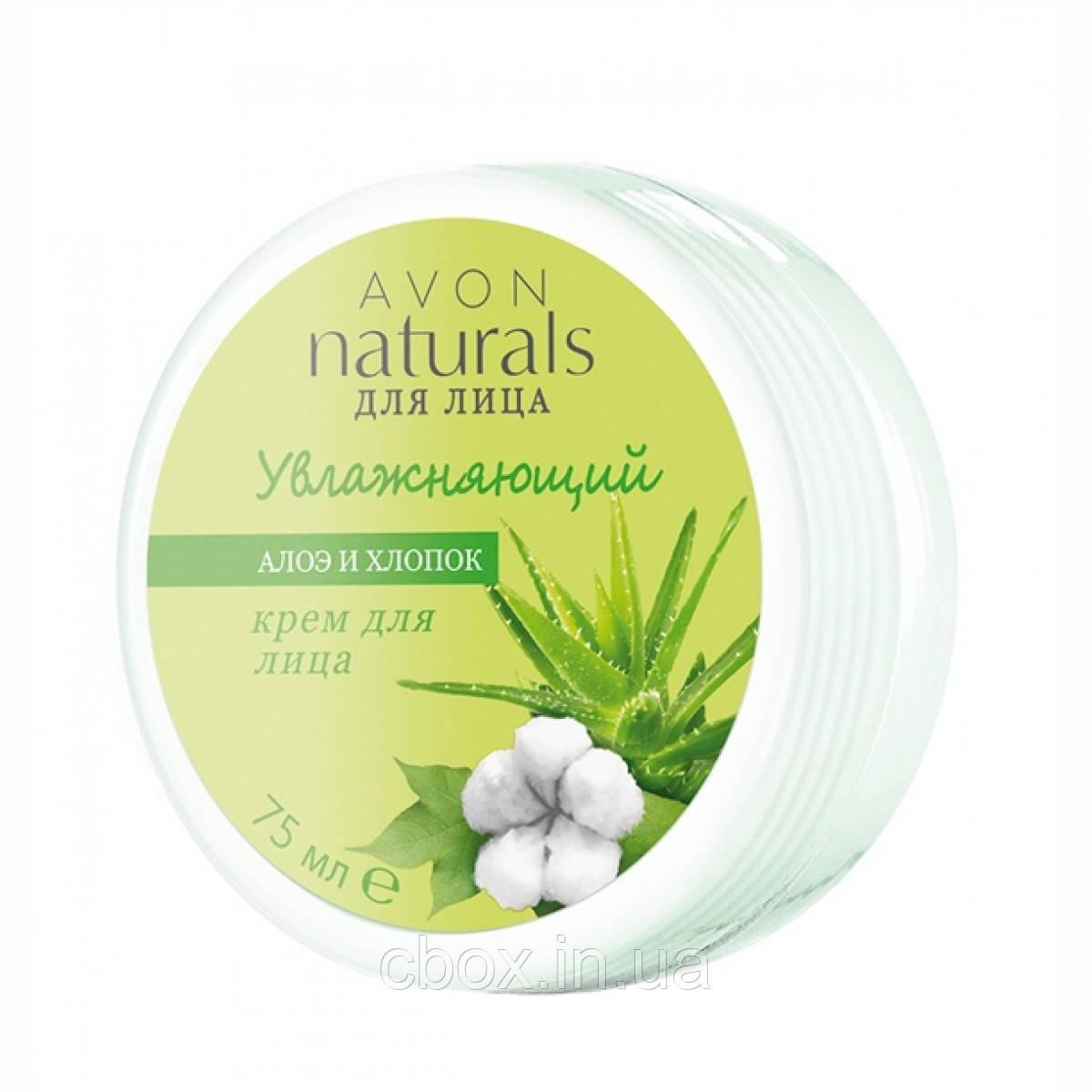 """Зволожуючий крем для обличчя Avon Naturals """"Алое і бавовна"""", 39934, Ейвон, 75 мл"""
