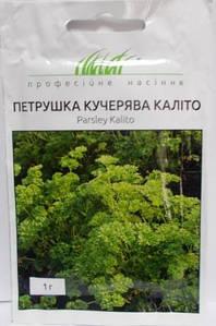 Петрушка  Каліто 1г (Проф насіння)