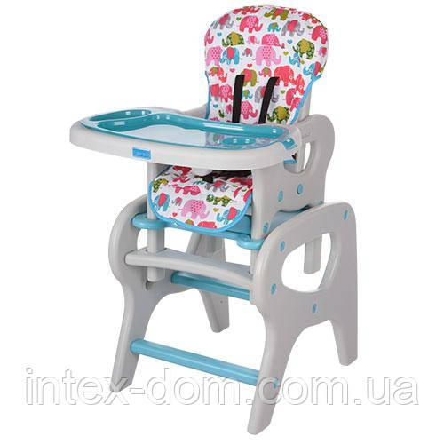 Детский стульчик для кормления Bambi (M 0816-13) БИРЮЗОВЫЙ