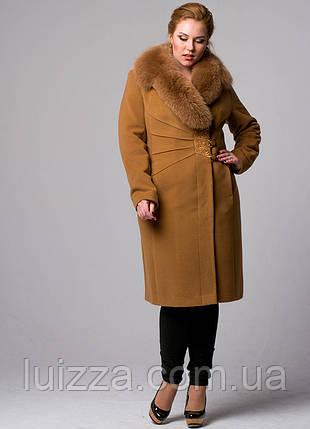Пальто зимне воротник шаль, 48-56р   горчица, фото 2