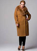 Пальто зимне воротник шаль, 48-56р   горчица 56
