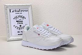 Кроссовки Reebok Оригинал Classic Leather White мужские Рибок белые