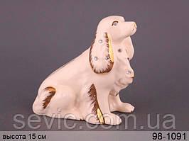 Статуэтка Собака Высота 15 См Фарфор
