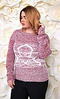Свитер большого размера Травка 57 (4 цвета), свитер женский для полных