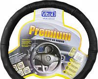 Чехол на руль 2056 BK (M/L), Premium Vitol