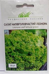 Салат Леонора 30н (Проф насіння)