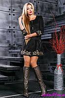 Красивое Платье с Заниженной Талией и Пышной Юбкой Черный р.42 44 46 48