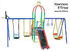 """Игровая площадка для детей  """"Король"""" с качелями и горкой, фото 2"""