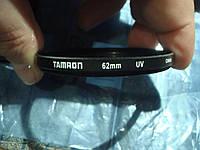 Светофильтр объектива Tamron 62mm UV.Protector TM    USA.