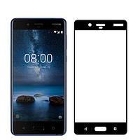Защитное стекло для Nokia 8 Dual SIM (на весь экран)