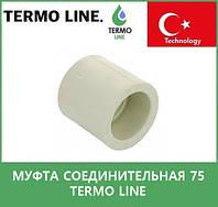 Муфта соединительная 75  Termo Line