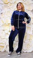 Спортивный костюм женский большого размера Велюр 166 батал (3 цвета), велюровый костюм большого размера