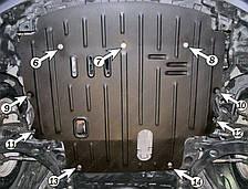 Защита двигателя Mazda 2 FL (с 2010--) Полигон-Авто