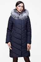 Зимняя женская куртка темно-синяя