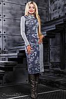 Элегантное женственное платье платье 2387 синий-серый-цв.принт