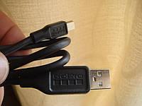 Кабель USB GoPro original