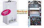 Як вибрати оптимальний газовий котел?