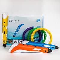 3Д ручка G1 + Набор пластика в Подарок!!!