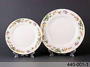 """Набор тарелок """"Весенний сад"""" (18 предметов) (440-001-1)"""