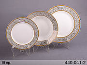 "Набор тарелок ""Бархат"" (18 предметов) (440-041-2)"