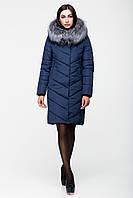 Зимняя куртка синяя с натуральной опушкой