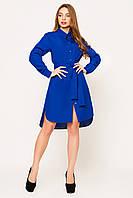 Стильное платье Евгения синий электрик Leo Pride, молодежное платье с элегантным поясом, фото 1