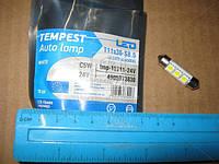 Лампа LED (tmp-10T11-24V) софитная C5W 24V T11x36-S8.5 (3 SMD size5050) <TEMPEST>