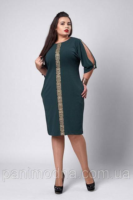 Женское нарядное платье с кружевом, на рукавах розрезы. - код 535