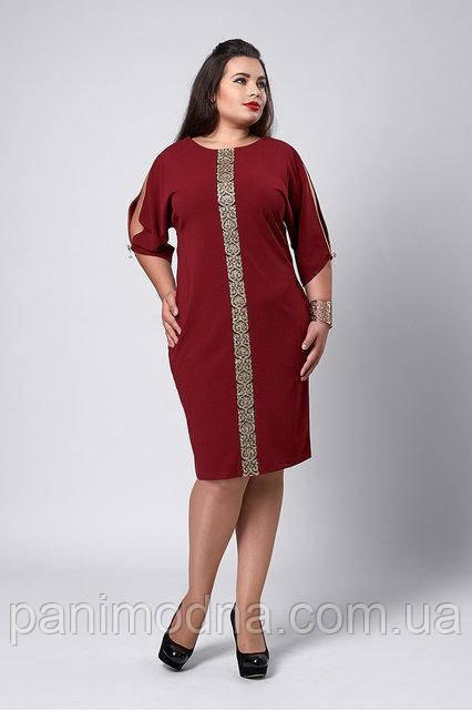 Бордовое красивое нарядное платье с кружевом, на рукавах розрезы. - код 535