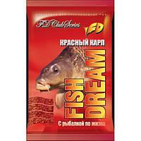 """Прикормка """"Fish Dream"""" Красный Карп"""