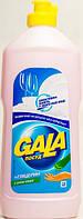 Средство для мытья посуды Gala с глицерином и алоэ вера 500 г
