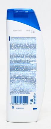 Шампунь Head & Shoulders Цитрусовая Свежесть против перхоти 400 мл, фото 2