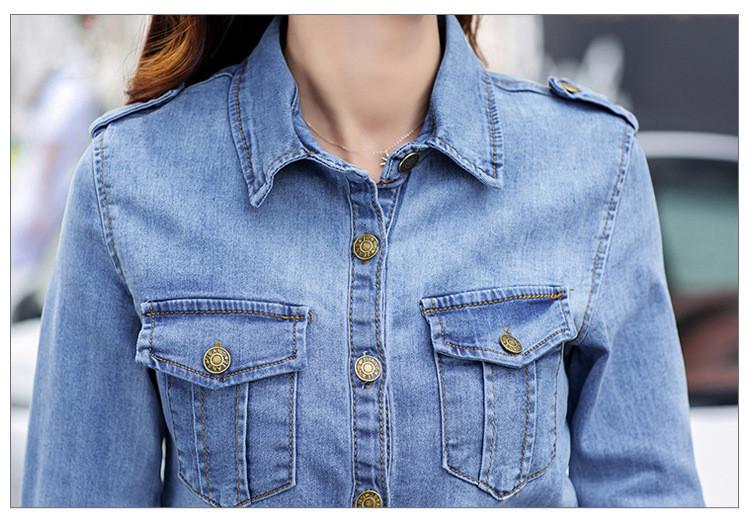 Джинсовая женская курточка AL-7610