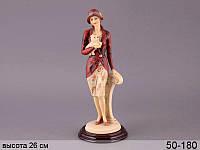 Статуэтка Девушка с собачкой 26 см полистоун