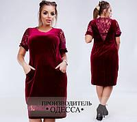 Нарядное велюровое платье недорого в интернет-магазине Украина Россия Одесса от ТМ Фабрика Моды р.50-56