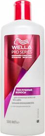 Бальзам-ополаскиватель Wella Pro Series Послушные Волосы 500 мл