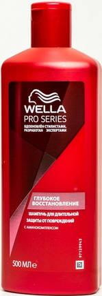 Шампунь Wella Pro Series Глубокое Восстановление 500 мл, фото 2