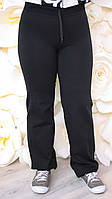 Женские спортивные брюки большого размера 202 весна, женские спортивные брюки для полных