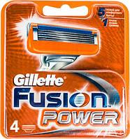 Кассеты для бритья Gillette Fusion Power сменные 4шт