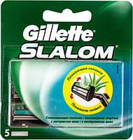 Кассеты для бритья Gillette Slalom сменные 5шт