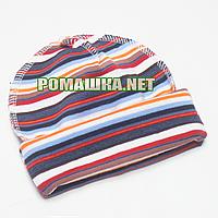 Детская плотная шапочка р. 36 для новорожденного швы наружу отлично тянется ТМ Ромашка 3847 Красный