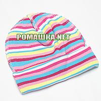 Детская плотная шапочка р. 36 для новорожденного швы наружу отлично тянется ТМ Ромашка 3847 Бирюзовый