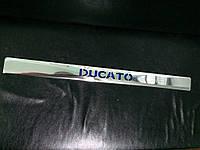 Накладка над номером с светодиодной надписью для Фиат Дукато 2006+