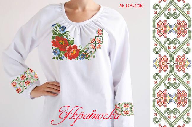 СЖ-115. Заготовка женской блузы-вышиванки, фото 2